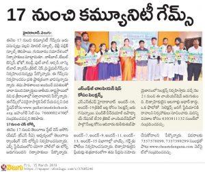Top Schools in Alwal