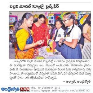 Top 10 International Schools in Hyderabad