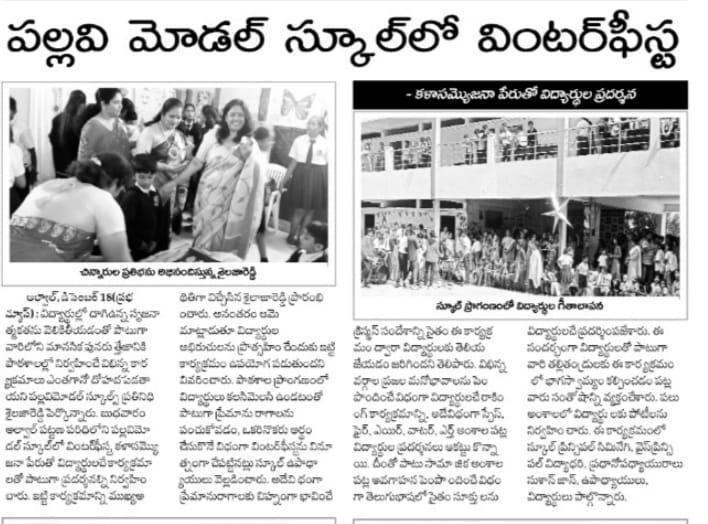 Top International Schools in Hyderabad