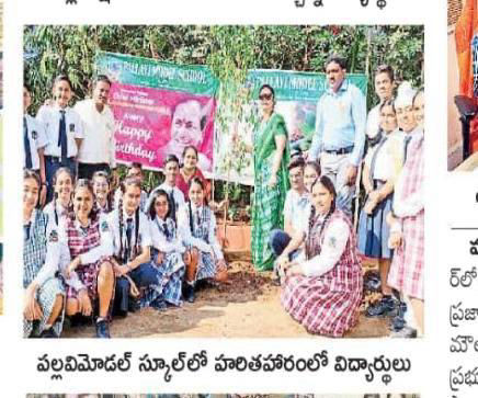Top Primary Schools in Hyderabad