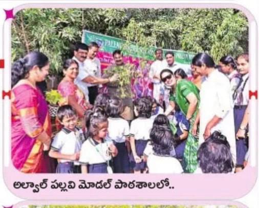 Primary Schools in Secunderabad