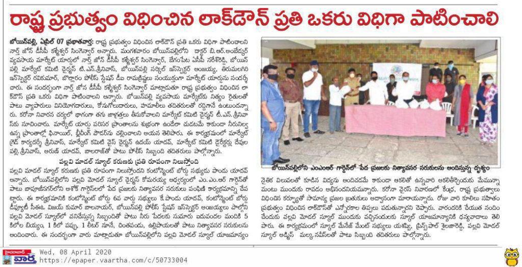 Best Primary School in Hyderabad